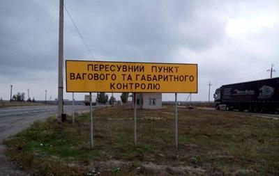 На Донеччині перевізників по-великому оштрафували за псування доріг