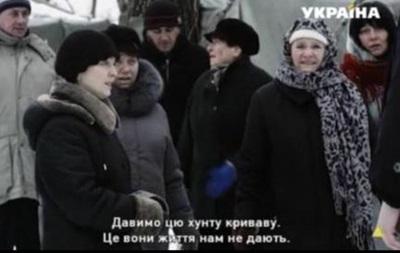 Канал Украина выиграл суд по сериалу с  кровавой хунтой