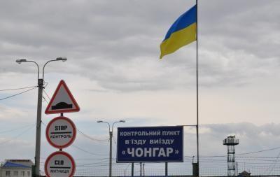 На кордоні з Кримом затримали розшукувану поліцією українку