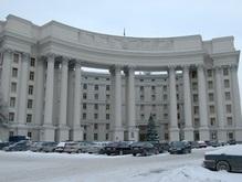 МИД Украины: Россия искусственно обостряет языковой вопрос