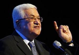 Аббас призвал Израиль прекратить строительство новых поселений