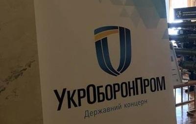 Укроборонпром не пустив аудиторів на підприємства