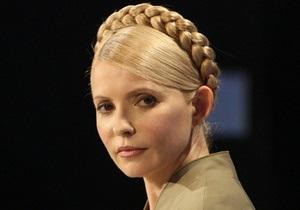 Тимошенко назвала главную причину ухода от нее десятков депутатов