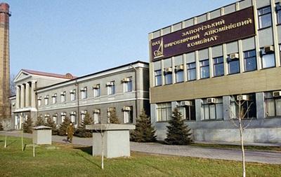 ФГИУ определился с ценой Запорожского алюминиевого комбината