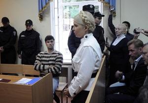Депутаты БЮТ будут по очереди ходить на судебные заседания по делу Тимошенко