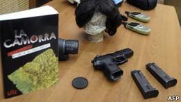 В Италии по делу мафии арестованы судьи