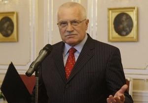 Президент Чехии написал Януковичу письмо по поводу дела Тимошенко