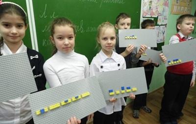 Українських школярів навчатимуть за допомогою LEGO