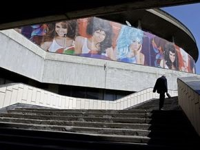 У СК Олимпийский, где проходит Евровидение, обнаружен пакет с патронами
