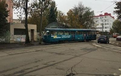 В Киеве сошел с рельсов трамвай, частично перекрыв дорогу