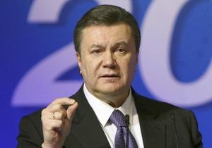 Янукович рассказал, что такое кризис
