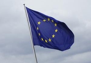 Евросоюз отказался назвать сроки отмены виз для россиян