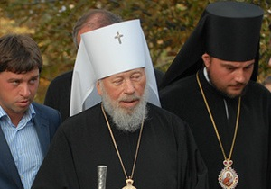 УПЦ МП: Митрополит Владимир полноценно выполняет функции предстоятеля церкви