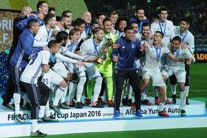 ФИФА планирует расширить клубный чемпионат мира до 24 команд