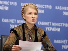 Тимошенко подписала законопроект относительно размеров транспортного сбора