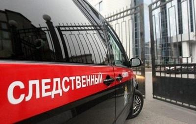 В России мужчина зарубил топором четырех человек