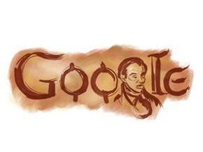 Украинский Google сменил логотип в честь дня рождения Котляревского