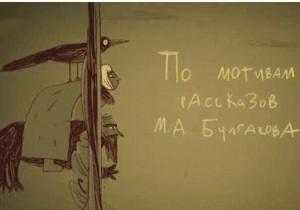 По рассказам Булгакова снимут мультфильм