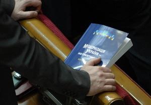 Рада приняла антикоррупционный закон