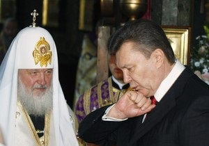 Януковичу подарили перстень-печатку сына Ярослава Мудрого