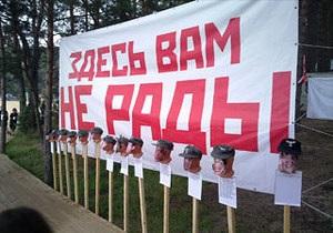 Члены движения Наши приравняли Ходорковского и старейшую российскую правозащитницу к фашистам