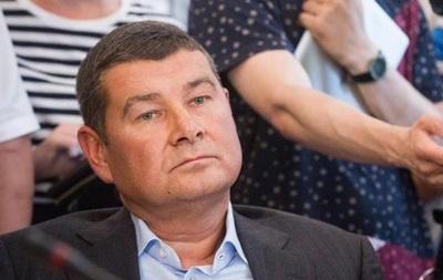 ЗМІ: Онищенко оформляє громадянство Німеччини