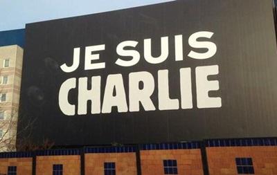 Charlie Hebdo опасается мести исламистов за новую карикатуру