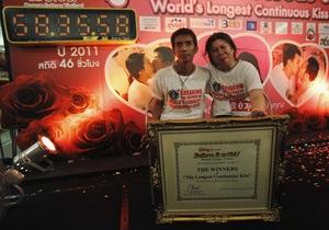 День Святого Валентина: В Таиланде установлен новый рекорд длительности поцелуя