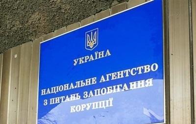 НАЗК повністю перевірить декларації ще 19 чиновників