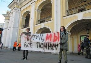 В Петербурге полиция задержала поздравляющих Путина оппозиционеров