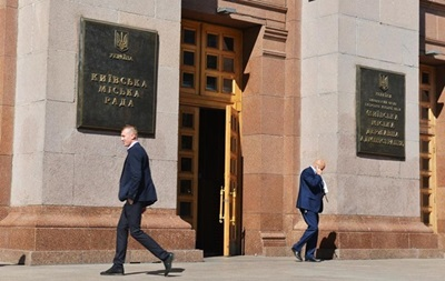 Протестующие покинули здание мэрии Киева