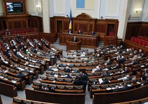 Верховная Рада проголосовала за внедрение биометрических паспортов