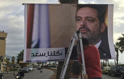 Саудовская Аравия призвала своих подданных покинуть Ливан