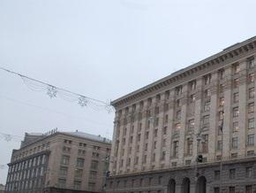 Киевские власти отменили решение о строительстве гостиницы в Бабьем Яру
