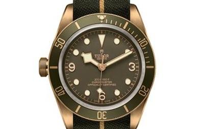 На аукционе часы продали в 100 раз дороже стартовой цены