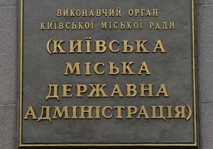 Киевские власти поручили оценить ущерб, нанесенный издательству А-БА-БА-ГА-ЛА-МА-ГА
