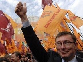 В НУ-НС отрицают намерение Народной Cамообороны выйти из коалиции