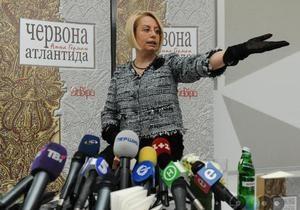 Герман отказалась от участия в конкурсе Украинской службы Би-би-си на лучшую книгу года