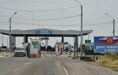 В Крыму заявили о задержании еще одного украинца