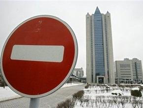 Газпром полностью прекратил поставки газа в Украину
