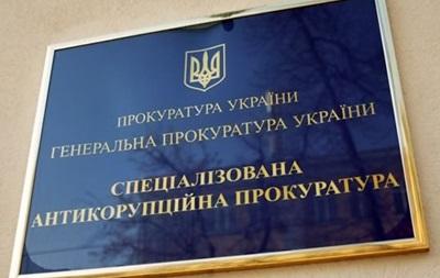 СМИ: В Антикоррупционную прокуратуру передали документы по НАПК