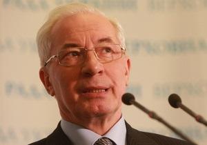 Азаров прибыл в Москву для участия в съезде Единой России