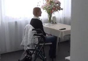 ГПС обнародовала видео, на котором Тимошенко просят выйти к депутатам