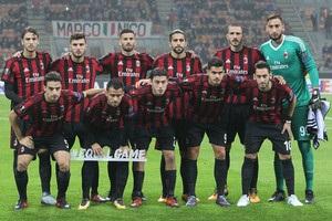 Милан могут исключить из еврокубков – Marca