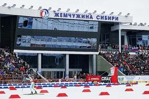 У России отобрали этап Кубка мира по биатлону