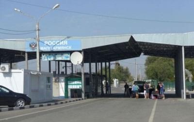 В Крыму ФСБ задержала украинца