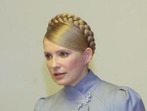 Тимошенко убеждена, что Россия не будет штрафовать всех покупателей за недобор газа