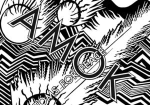 В Сети появился первый альбом группы вокалиста Radiohead