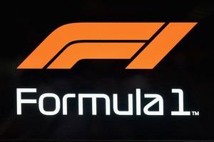 Владельцы Формулы-1 показали новый логотип чемпионата мира
