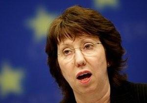 ЕС направляет спецпредставителя в Бишкек